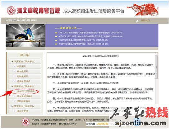 chengkao2.jpg