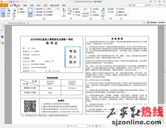 chengkao7.jpg