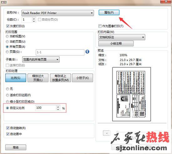 chengkao8.jpg