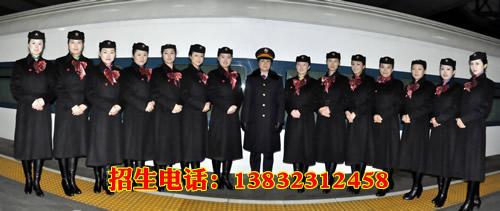 石家庄铁路3+2学校有那些专业四川交通职业技术学院