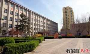 河北经济管理学校
