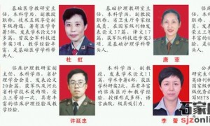 石家庄柯棣华医学中等专业学校2021年春季招生简章
