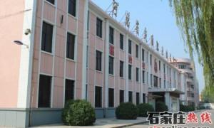 河北省交通职业技术学校2021年春季招生简章
