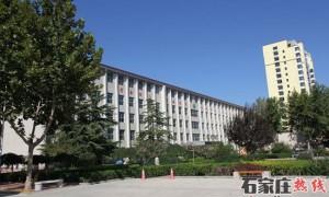 河北经济管理学校2021年春季招生简章