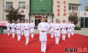 石家庄天使护理学校2020年招生简章