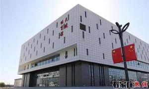 石家庄信息工程职业学院2021年单招招生简章