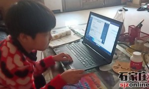 石家庄东京北中小学生停课不停学