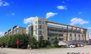 燕京理工学院2021年招生计划