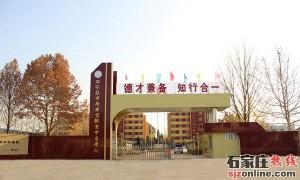 石家庄新希望学校2021年秋季招生简章
