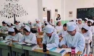石家庄和平医学院2021年招生简章
