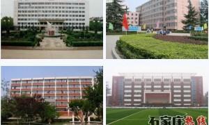 石家庄工程技术学校2020年秋季招生简章