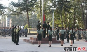 中国人民解放军通用装备职业技术学校2020年秋季招生简章