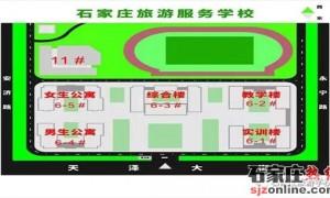 石家庄机电职业中专2020年招生简章