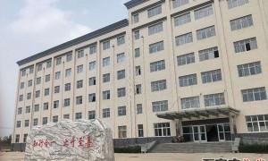 石家庄和平医学院