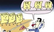 河北省中职学校招生第二次集中录取9月20日开始