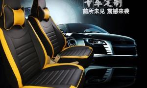 汽车坐垫PU超纤皮新款