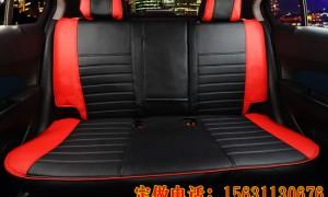 汽车坐垫座套--黑红色