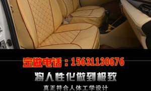 汽车坐垫专车专用四季通用座垫新款