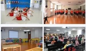 河北女子职业技术学院2016年单招招生简章
