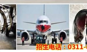 泊头职业学院飞机机电设备维修订单班