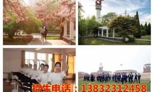 泊头职业学院2018年招生简章