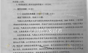 2017河北高考语文真题及参考答案