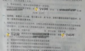 2017河北高考理综真题及参考答案