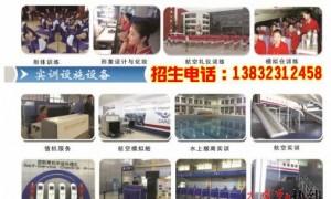 衡水职业技术学院2016年大专招生简章