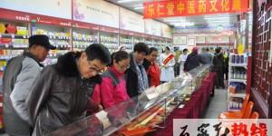 乐仁堂举办中医药文化展,免费为市民鉴别家藏的各种中药