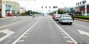 保定9个路口设可变车道