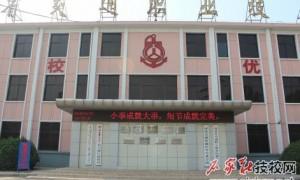 2021石家庄春季招生国办技校