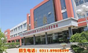 石家庄协和护士学校