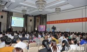 首届中国废旧产业互联网大会在石家庄举办
