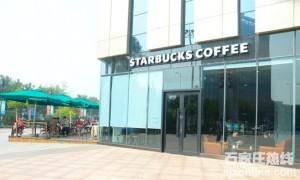 星巴克石家庄万达店首推手冲咖啡