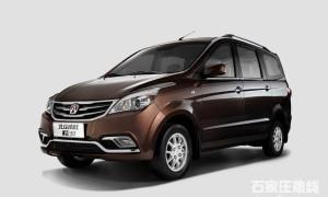 智能家轿级MPV  北汽威旺M30重磅上市 售4.58万元起