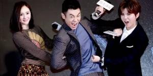 水密码《我是证人》发布会 杨幂鹿晗擒朱亚文