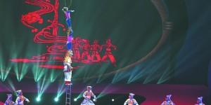 第15届中国吴桥国际杂技艺术节昨晚开幕