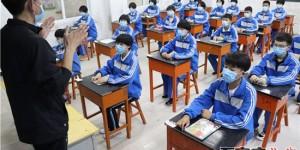 河北省百万学子5月7日开学