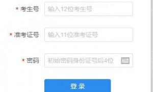 2021沧州中考成绩查询入口