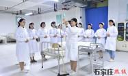 石家庄哪个护士学校可以免学费